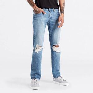 NWT Men's Levi's 511 Slim Fit Jeans